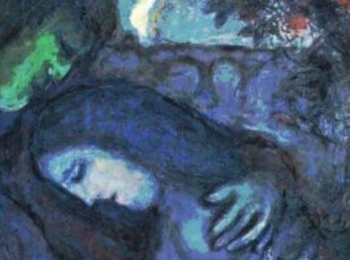 Dipendenza affettiva e sindrome dell'abbandono